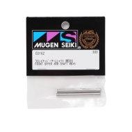 Pasador Trapecio Del/Sup Mugen MBX8